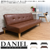 【BNS居家生活館】Daniel丹尼爾雙人三段式摺疊沙發床(多色任選)