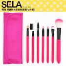 SELA 韓版 經典時尚彩妝刷具組(七件組) 不挑色隨機出貨