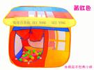 【億達百貨館】20606全新 折疊兒童帳篷-兒童海洋球池 玩具帳篷 遊戲屋 室內外球池  現貨特價~