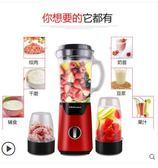 220V多功能榨汁機杯料理機炸果打汁機水果果蔬家用小型迷你輔食『夢娜麗莎精品館』YXS