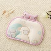 春夏季嬰兒定型枕兒童冰絲枕頭寶寶防偏頭涼枕初新生兒0-1歲igo 時尚潮流