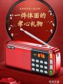 收音機 先科N28收音機老人老年人便攜式播放器充電廣播隨身聽新款小半導體 聖誕節