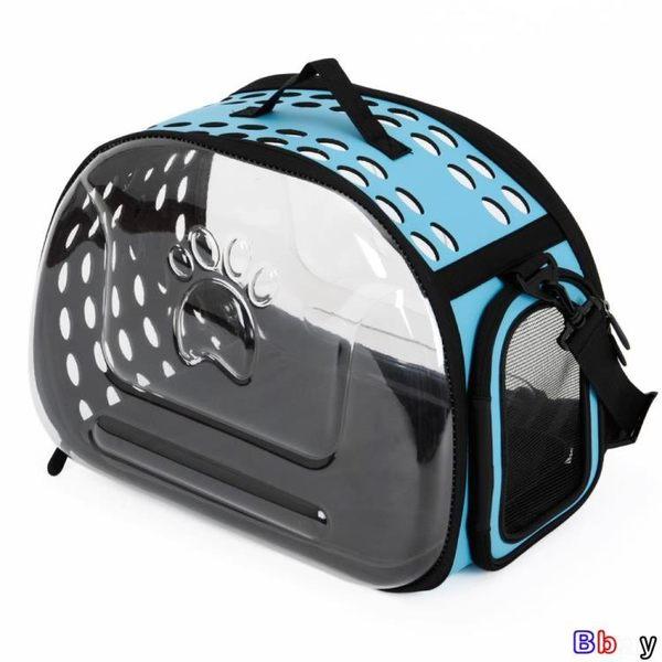 【Bbay】寵物包 小號 貓包 外出 便攜 透氣 寵物艙 背包 全透明 太空包 貓咪袋子