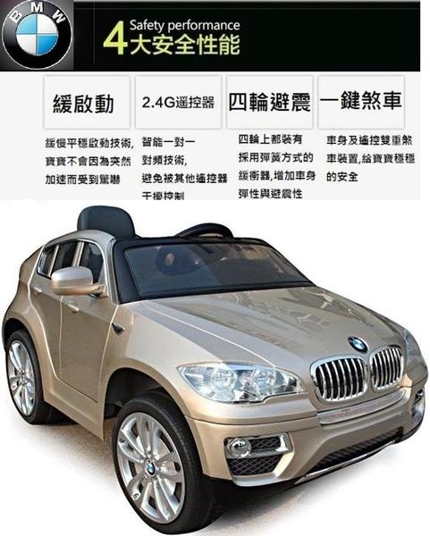 幼之圓*BMW原廠授權X6遙控電動童車~雙電雙驅+2.4G智能遙控器+車門可開~