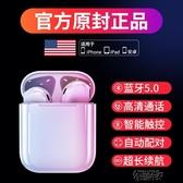 藍芽耳機雙耳入耳式耳塞單耳安卓通用適用蘋果小米vivo華為oppo  【快速出貨】