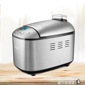 電器AB-3SF16家用全自動面包機智慧雙管大容量和面早餐機  魔方數碼館