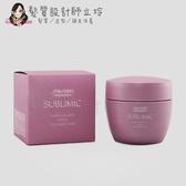 立坽『深層護髮』法徠麗公司貨 SHISEIDO資生堂 芯之麗 極光綻色修護髮膜200g HH04