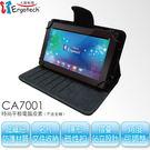 人因科技 經典類丹寧時尚平板電腦 7吋皮套 (適合各品牌7吋平板電腦) CA7001