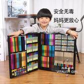 兒童畫筆套裝禮盒繪畫水彩筆文具美畫畫禮物