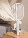 久量電蚊拍充電式家用超強力鋰電池滅蚊燈器二合一電蚊子拍蒼蠅拍 傑克型男館