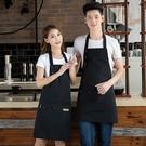 圍裙 韓版時尚帆布奶茶店咖啡廳餐飲家用廚房工作服圍裙女定制logo印字