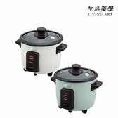 TOFFY【K-RC1】迷你電飯鍋 LADONNA 20分快速炊飯 兩人份 單身 小套房