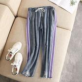 長褲【G169】FEELNET中大尺碼女裝夏裝韓版鬆緊腰側身條紋牛仔小腳九分褲 XL~4XL