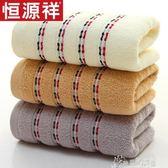 毛巾全棉洗臉毛巾2件裝 純棉加厚家用擦臉面巾情侶洗臉毛巾  奇思妙想屋