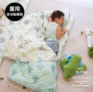 舖棉兩用加大型兒童睡袋【 DR312 仙人掌 】100%精梳純棉 品牌童趣 OLIVIA 台灣製