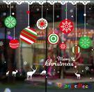 壁貼【橘果設計】聖誕彩球 DIY組合壁貼...
