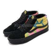 Vans 滑板鞋 SK8-Mid Reissue 黑 彩色 迷彩 普普風 女鞋 【PUMP306】 183010674