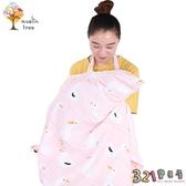 荷蘭Muslin tree新款哺乳巾孕婦外出披風防走光餵奶衣遮巾 寶寶蓋毯-321寶貝屋