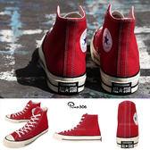 Converse 帆布鞋 Chuck Taylor All Star 70 紅 白 高筒 基本款 男鞋【PUMP306】 144754C