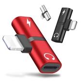 蘋果7耳機轉接頭iPhone8轉換器二合一xsmax手機充電聽歌轉換頭i7數據線 小明同學