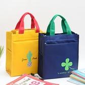 帆布手提袋 裝書袋女小學生手提包拎書袋子防水補習袋簡約手拎包 風馳