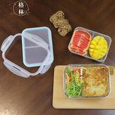 微波爐飯盒女長方形分隔玻璃保鮮盒上班族加熱飯盒便當盒玻璃碗 【格林世家】
