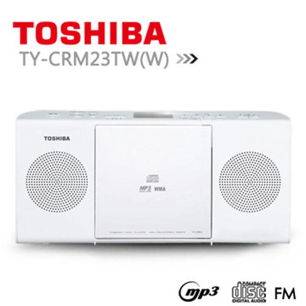 【福利品】 TOSHIBA 東芝 CD/MP3手提音響/可壁掛 (TY-CRM23TW)白色
