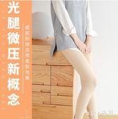 2條裝 加絨打底褲女新款外穿秋褲加厚踩腳內穿褲襪光腿棉褲神器冬天 qf12954『miss洛羽』