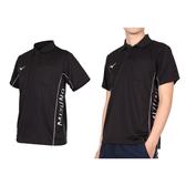 MIZUNO 男短袖POLO衫(免運 短袖上衣 高爾夫 網球 美津濃≡排汗專家≡