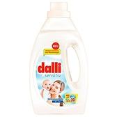 德國Dalli 抗敏超濃縮洗衣精1.1L【愛買】