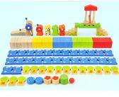 年終大清倉特寶兒益智玩具150粒動物桶裝多米諾骨牌玩具字母數字多米諾玩具