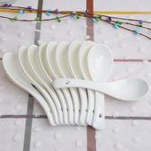 50支裝優質小湯勺純白創意陶瓷勺子