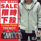 『潮段班』【HJ091802】限時特賣 M-5XL 韓版熱銷款素面內刷毛連帽外套