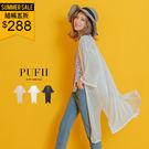 (現貨-白/黑)PUFII-針織罩衫 直...