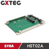 SYBA 西霸 Mini PCI-E mSATA 2.5吋 SSD固態硬碟盒轉接盒托架 7mm 3.3V【HST02A】