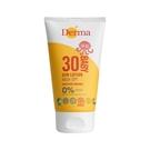 丹麥 Derma 有機防水物理防曬霜旅行號/防曬乳 150ml
