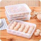 【滿300折30】WaBao 20格帶蓋雞蛋收納盒 雞蛋保鮮盒 =D0B511=