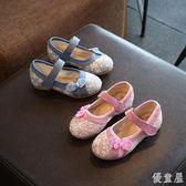 繡花鞋 童鞋兒童民族風繡花鞋學生表演公主鞋潮鞋mc2791『優童屋』