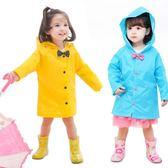 618好康鉅惠兒童雨衣學生寶寶幼兒園雨衣小孩蝴蝶結雨衣