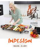 電燒烤爐 110V 現貨24H速出 韓式家用不粘電烤爐 少煙烤肉電烤盤鐵板燒烤鍋 創想數位igo