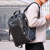後背包 休閒後背包男士背包黑色旅行包時尚潮流PU 台北日光