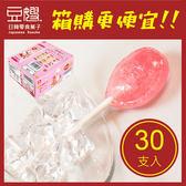 【豆嫂】日本零食 HELLO KITTY水蜜桃棒棒糖(盒裝/30支)