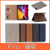 蘋果 iPad Pro 11吋 2020 復古書本平板套 平板皮套 插卡 支架 平板保護套
