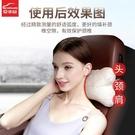 汽車頭枕護頸枕座椅靠枕車內用品