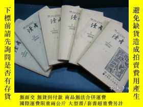 二手書博民逛書店盲文版罕見讀者2010年2.3.12上下冊共6本合售Y12947