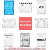 鉅惠棉被子衣物收納袋真空袋羽絨服整理袋~