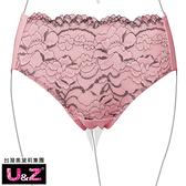 U&Z-熱情動感 中腰平口褲(粉漾橙)-台灣奧黛莉集團