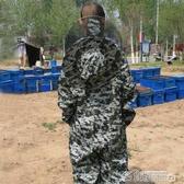 防蜂衣 蜜蜂衣服防蜂服養峰防峰衣全套抓密蜂的防護服透氣養蜂專用加厚 零度3C