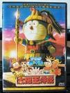 挖寶二手片-P03-058-正版DVD-動畫【哆啦A夢:大雄的太陽王傳說 電影版】-國語發音(直購價)