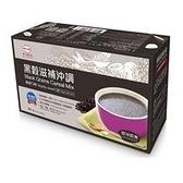 呷七碗生技~黒穀滋補沖調32公克×24包/盒(微甜)